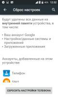 http://hardresets.ru/img.php?img=pimg/o_3-2.jpg&h=200